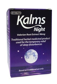 Lanes Kalms Night  - Click to view a larger image